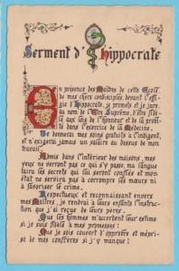 serment-Hippocrate